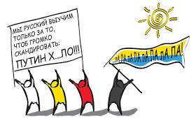 Немцов из-за новых санкций США прогнозирует в России хаос - Цензор.НЕТ 5987