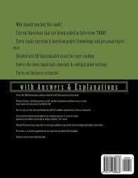 sap scm order fulfilment sd interview questions 110 sap scm order fulfilment sd interview questions answers explanations volume 2 s kaur kristine k 9781477699836 com books