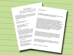 how to end a cover letter steps pictures wikihow start a cover letter
