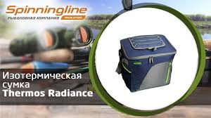 <b>Изотермическая сумка Thermos</b> Radiance - YouTube
