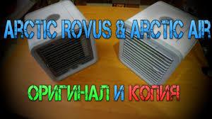 Обзор <b>мини</b>-<b>кондиционера</b> Arctic Air <b>Rovus</b> / Сравнения оригинал ...