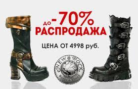 <b>Обувь</b> мужская, женская, детская и подростковая AIRBOX, LEVI'S ...