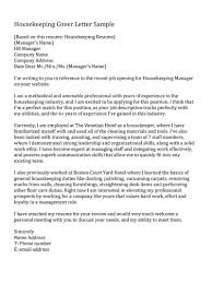 professional housekeeping cover letter housekeeping cover letter sample expozzer