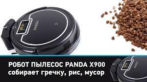 Обзор <b>Робот пылесос Panda X900</b> собирает рис, гречку, мусор ...