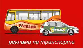 Товары PLAZMA TV - Эффективная реклама в Орле и области ...