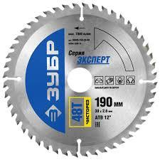 Купить <b>Пильный диск ЗУБР</b> Эксперт 36905-190-30-48 <b>190х30</b> мм ...