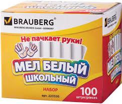 <b>Brauberg Мелки</b> цвет <b>белый</b> 100 шт 223550 — купить в интернет ...