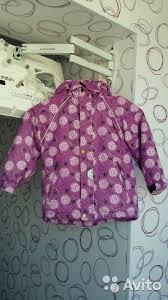 <b>Куртка Jonathan</b> купить в Пермском крае на Avito — Объявления ...