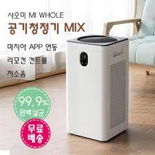 MIX Air Purifier MIX White : Home Electronics - Qoo10