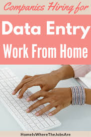 entry experience data entry experience