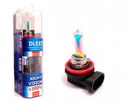 """<b>Автомобильная лампа H11</b> 5000K DLED """"Night Vision"""""""