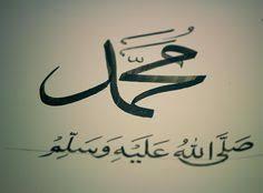 Saat kelahiran Nabi Muhammad SAW diiringi 6 mukjizat.
