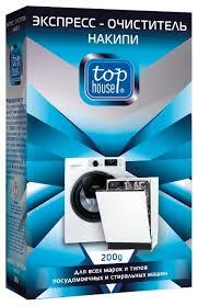 <b>Top House</b> Порошок экспресс-<b>очиститель накипи</b> 200 г — купить ...