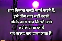 Happy New Year 2014 Latest Thoughts & Quotes In Hindi | Happy ... via Relatably.com