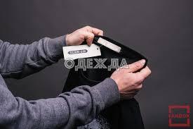 Товары FANBOX SHOP | Москва – 544 товара | ВКонтакте