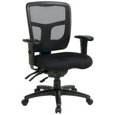 office star pro line ii breathable progrid ratchet back office chair black office chair