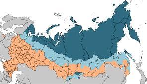 <b>Крайний Север</b> — Википедия