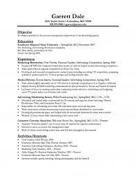 resume entry level new grad advertising resume entry level new grad