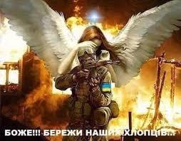 """Личный состав """"Днепр-1"""" отправился на ротацию в зону АТО - Цензор.НЕТ 7386"""
