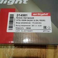 Трансформатор 24 V 150 W, новый в коробке – купить в Москве ...