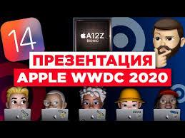 Apple – ALLO.ua: интернет-магазин техники №1 в Украине!