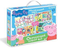 "<b>Обучающий набор 4 в 1</b> ""Peppa Pig"" (Свинка Пеппа) | Купить с ..."