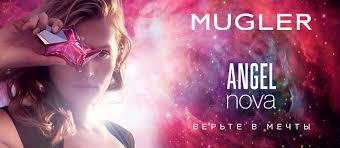 Все продукты <b>Mugler MUGLER</b> – купить дешево в интернет ...