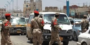 اليمن - هجوم انتحاري على مُعسكر للجيش يقتل ثلاثة عشر جندي