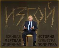 Россия пытается разделить НАТО, - Столтенберг - Цензор.НЕТ 5017