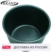 <b>Мультиварки</b>, купить по цене от 1790 руб в интернет-магазине ...