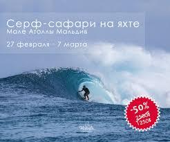 <b>Сёрфинг</b> и смерть - Алоха <b>серфинг</b>