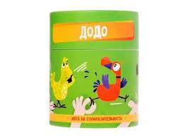 Купить настольные игры в Ульяновской области с доставкой ...