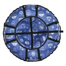 <b>Тюбинг Hubster Люкс Pro</b> Кемпинг синий, 90 см — купить в ...