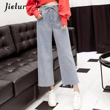 <b>Jielur</b> Promotion-Shop for Promotional <b>Jielur</b> on Aliexpress.com