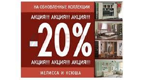 <b>Спальня</b> «<b>Квадро 1</b>» - Магазин корпусной мебели «Наше все» в ...