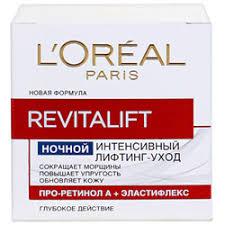 """Отзыв о Ночной <b>крем</b> для лица <b>L'Oreal</b> """"Revitalift"""" Интенсивный ..."""
