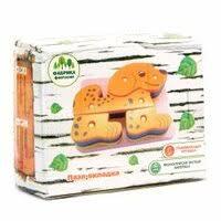 Пазл <b>Деревянные игрушки Goula</b> — Пазлы — купить по выгодной ...