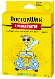 Купить Doctor Wax DW0811 <b>Ароматизатор воздуха под сиденье</b> ...