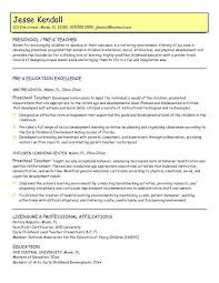 Chronological Resume Sample Educator p  A  Resumes for Teachers
