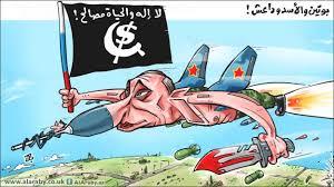الفشل العربي وليد التسلطية والتمييز,