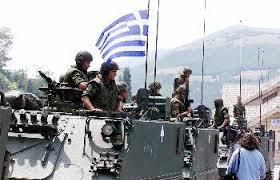 Image result for ελληνικεσ δυναμεισ στην αλβανια 1997