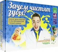 """""""Юный химик. <b>Набор</b> """"Зачем чистят зубы"""" (505)"""" купить <b>наборы</b> ..."""