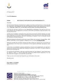 invitation to participate in job fair marikina city philippine invitation to participate in job fair marikina city