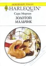 открытка santoro сад с птицами объемная разноцветный 20 х 14 10 см