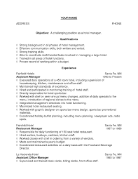 hotel resume samples sample resume for hospitality objectives in hotel resume samples sample resume for hospitality objectives in manager resume objective sample