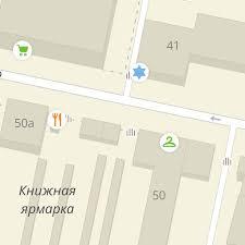 <b>Первый Мебельный</b>, магазин, Дзержинского, 37, Калуга — 2ГИС