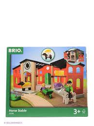 <b>BRIO игровой набор</b> с конюшней,2 <b>лошадки</b>,2 фигурки 33791 ...