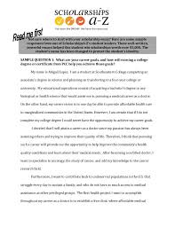 Scholarship Essays Goals Home