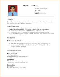 teacher resume format word resume examples for waitress job teacher resume format word