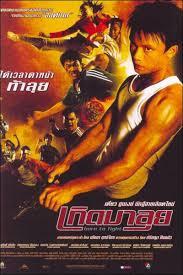 Nacidos para pelear, el arte del Muay Thai (2003)